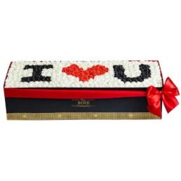 Forever Classic XXL Μαύρο Κουτί Με Λεύκα, Μαύρα, Κόκκινα Τριαντάφυλλα Με «I ❤️ U» Γράμματα (μέχρι 5 νούμερα η γράμματα)